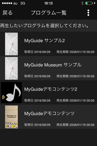 MyGuide. - náhled