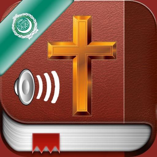 Arabic Holy Bible Audio Pro