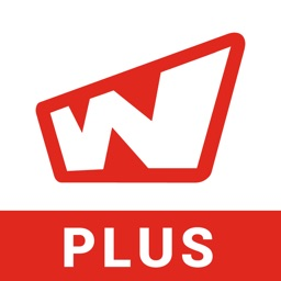 Wibrate Plus - Business