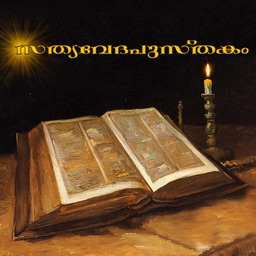 Malayalam Holy Bible HD