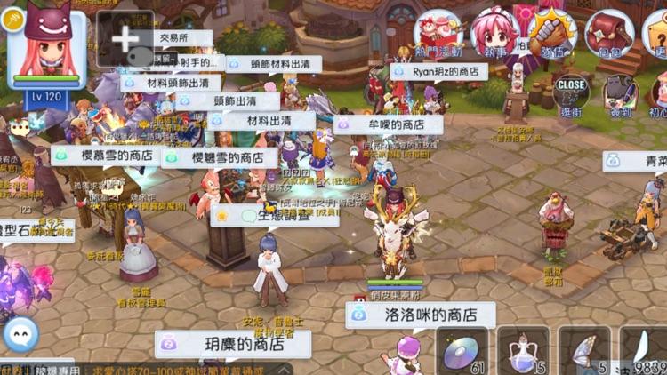 RO仙境傳說:守護永恆的愛 screenshot-7