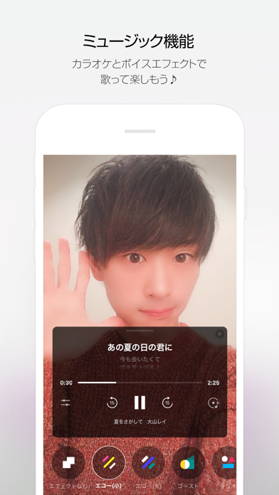 LINE LIVE- 夢を叶えるライブ配信アプリ - 窓用