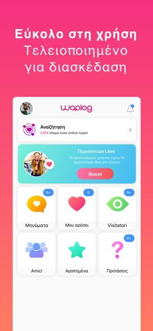 Καλύτερη ιστοσελίδα dating στην Πολωνία