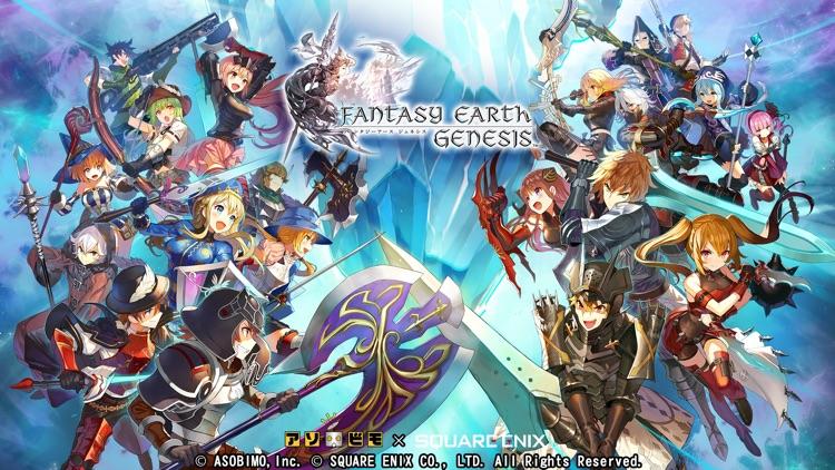 Fantasy Earth Genesis screenshot-4