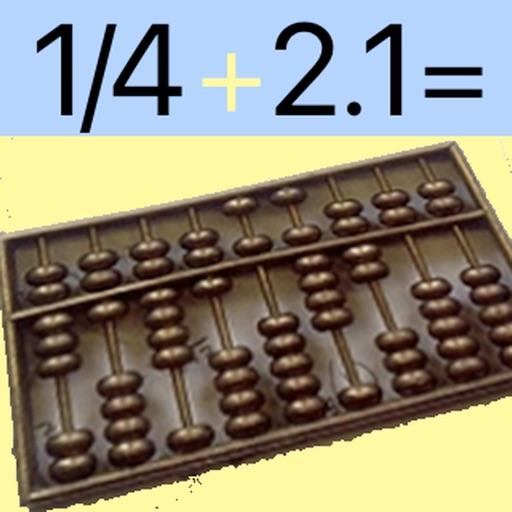All In One Calculator