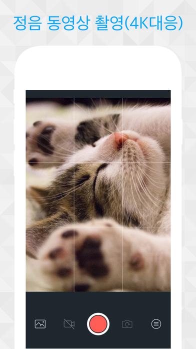CAMERA0 - 무음 고화질 매너 카메라 앱 for Windows