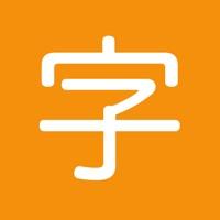 Codes for Kanji Quiz - JLPT Learning Hack