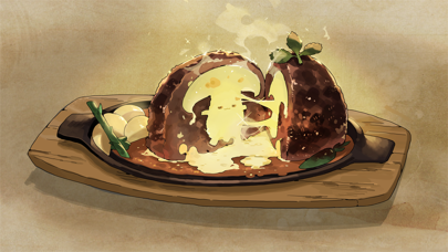 勇者の飯のおすすめ画像3
