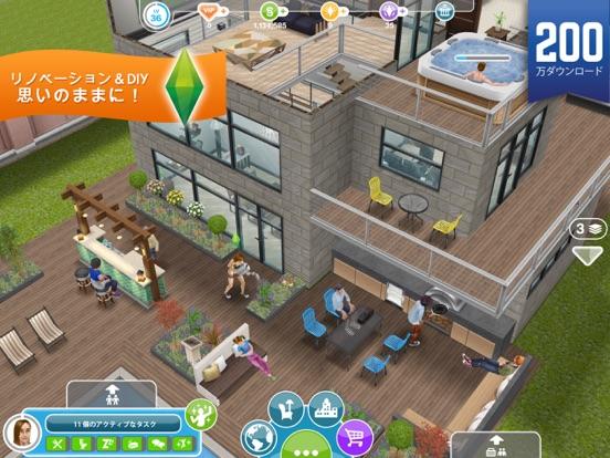 The Sims フリープレイのおすすめ画像1