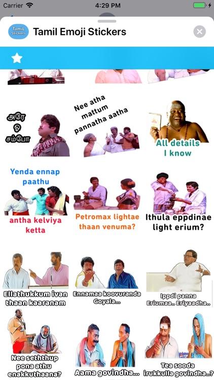 Tamil Emoji Stickers screenshot-7