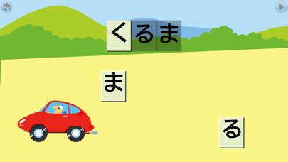 First Words Japaneseのおすすめ画像4