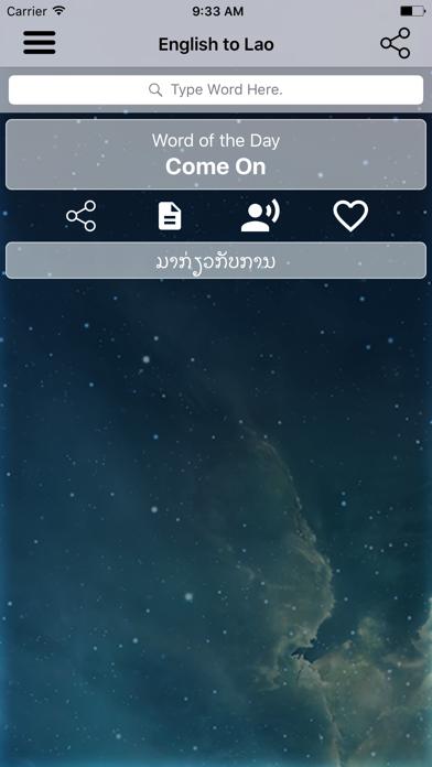 English To Lao Dictionary :) screenshot two