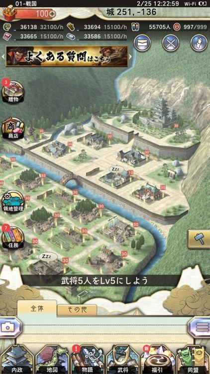 戦国大河 screenshot-5