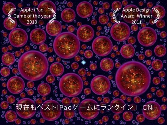 Osmos for iPadのおすすめ画像1