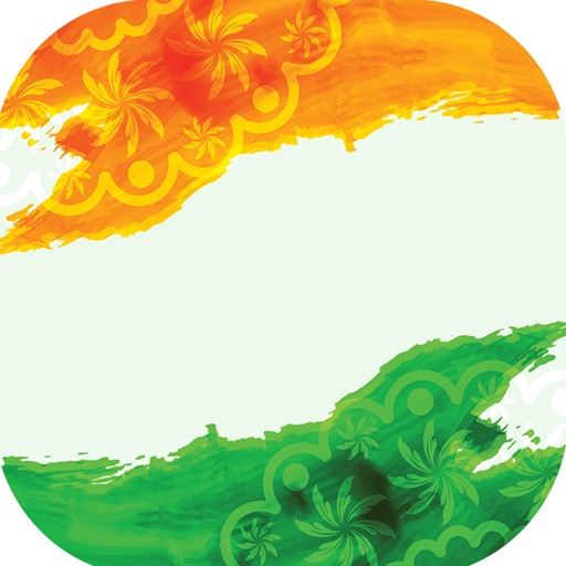 RDP India 2020
