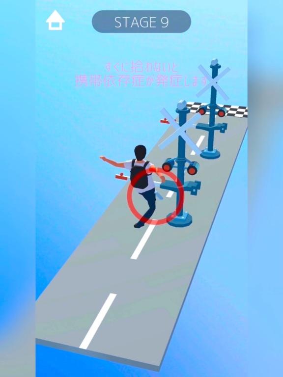 歩きスマホは危険のおすすめ画像4