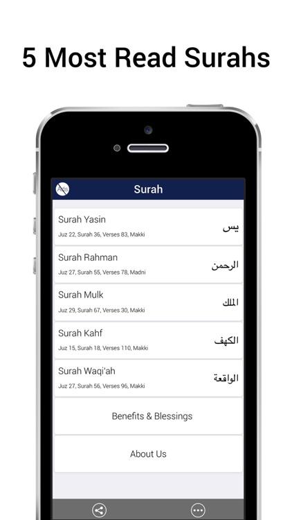 Surah Yasin - Mp3 Translation screenshot-3