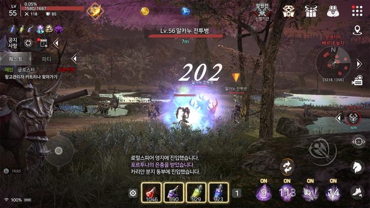 카이저 screenshot-5
