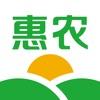 惠农网-买卖农产品