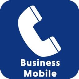 ビジネスモバイル By Ntt Communications Corporation