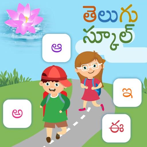 TeluguSchool