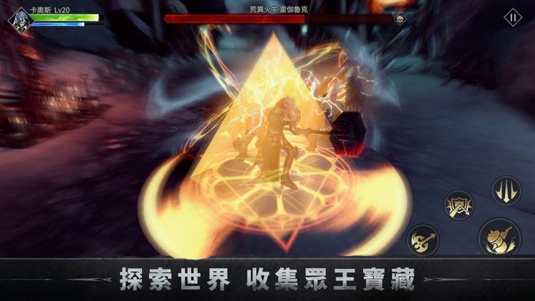 魂之刃:巨龍城堡 screenshot-5
