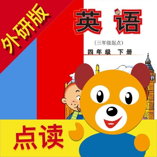小学英语四年级下册(外研版).优滔英语小熊百分