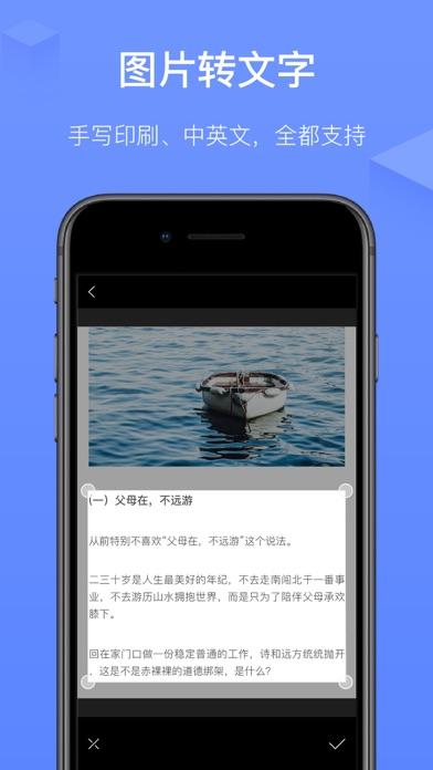 讯飞语记-语音变文字输入的云笔记 screenshot four