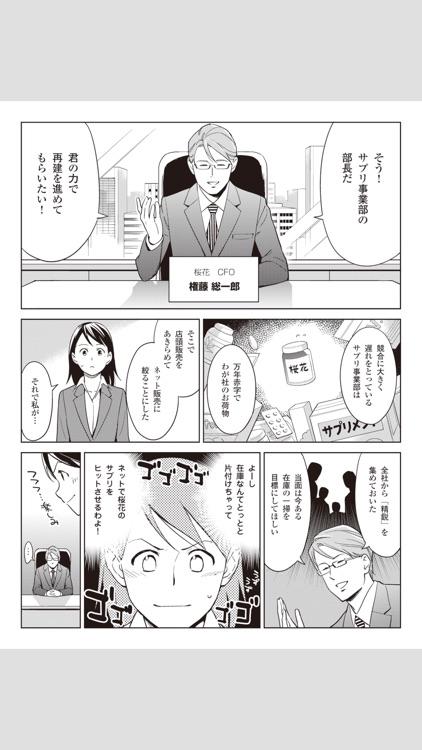 Doly - ヨドバシ電子書籍リーダー