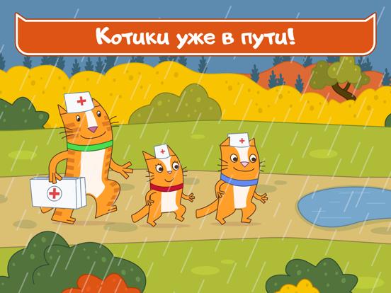 Скачать игру Домашние Коты: Доктор Игра