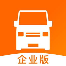 货拉拉企业版-拉货运输找货车的平台