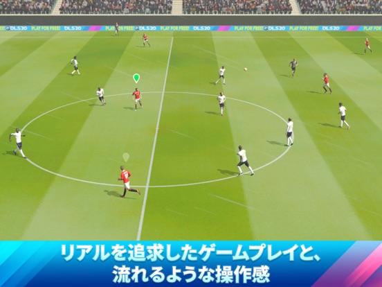 Dream League Soccer 2020のおすすめ画像2