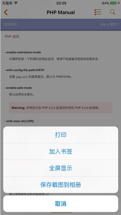 CHM Reader+ screenshot-4