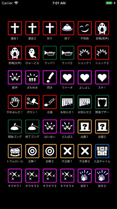 https://is4-ssl.mzstatic.com/image/thumb/Purple123/v4/7f/be/e3/7fbee3bd-bf37-7991-f30c-2d905daee620/pr_source.png/392x696bb.png