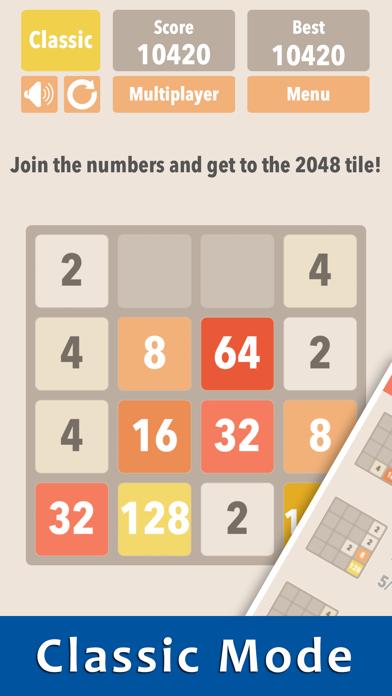2048 - 日本語版のおすすめ画像1
