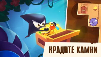 Король Воров - King of Thieves для ПК