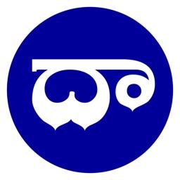 Dasubhashitam-Telugu Audiobook