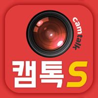 캠톡 CamTalk - 화상채팅, 영상채팅