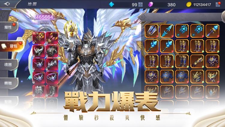 奇蹟MU:覺醒-一週年狂歡慶典 登入就送 screenshot-4