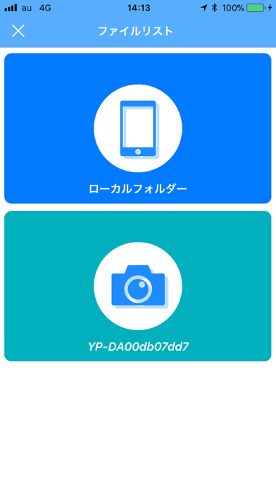 DRY Remote TypeCのおすすめ画像2