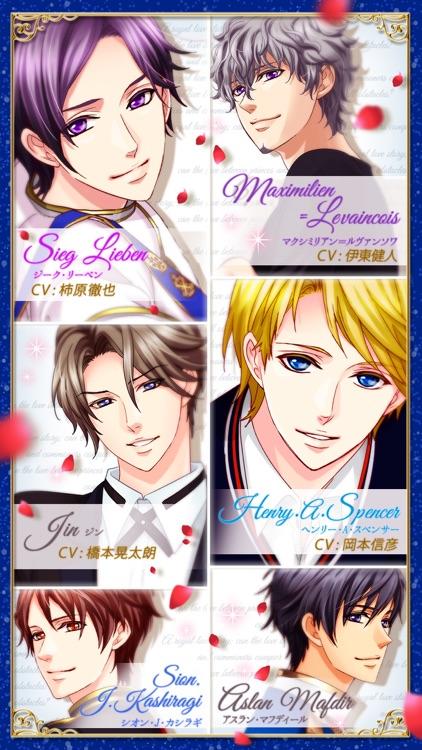 王子様のプロポーズ Eternal Kiss screenshot-3