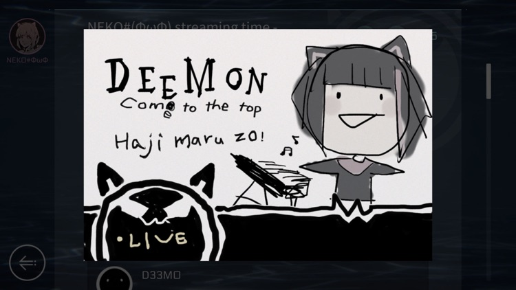 Cytus II screenshot-3