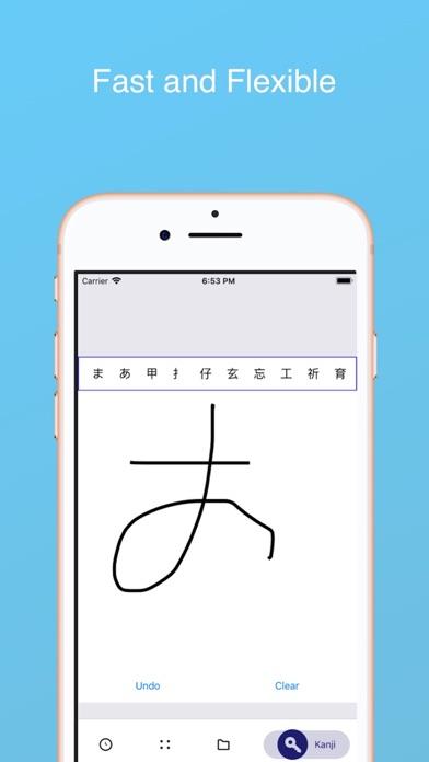 お元気 screenshot 1