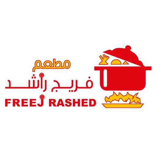مطعم فريج راشد