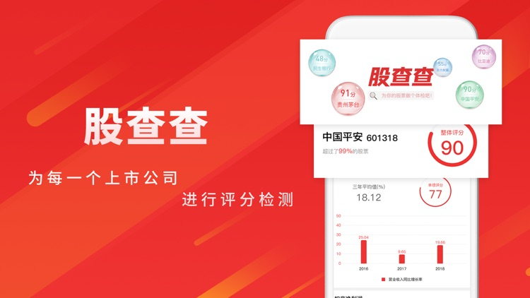 财经资讯_解析投资-财经资讯 by Guangdong JieXi Information Technology Co., Ltd.