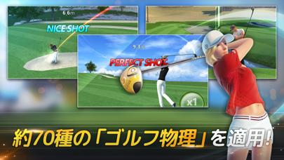 ゴルフスター ScreenShot2