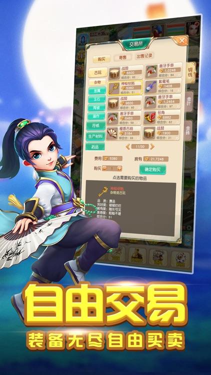 梦幻单机版:西游记回合制游戏 screenshot-4