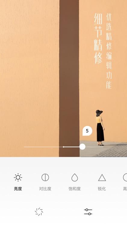 UOKA有咔-质感生活相机 screenshot-4
