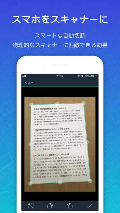 CamScanner+ ScreenShot2