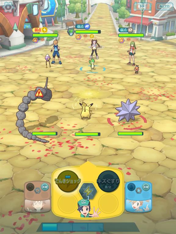 Pokémon Mastersのおすすめ画像8